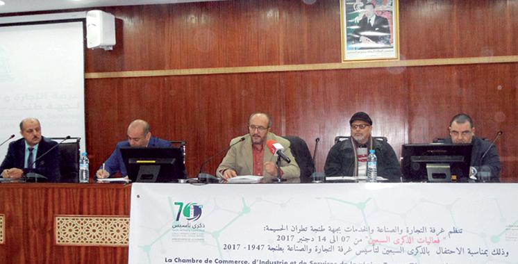 La CCIS de Tanger-Tétouan-Al Hoceima  fête ses 70 ans