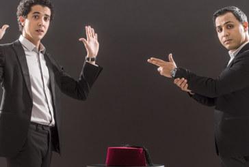 Humour : Plusieurs projets dans  le pipe pour Driss et Mehdi