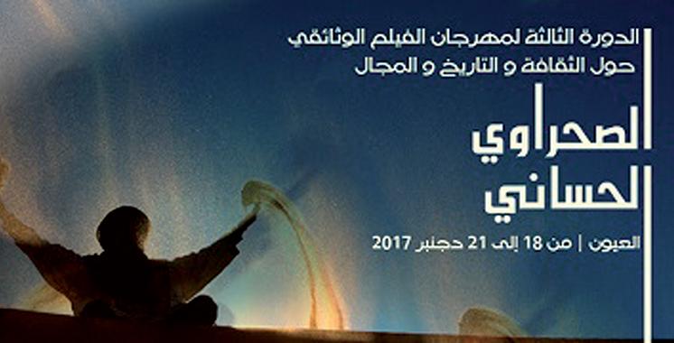 Festival du film documentaire sur la culture hassanie : 10 films en lice