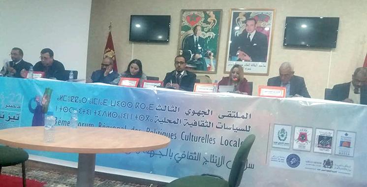 Tiznit : La culture, vecteur de développement  de la région Souss-Massa