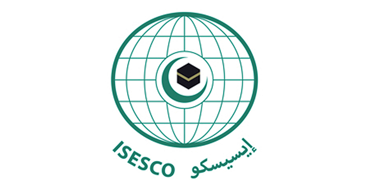 L'Isesco dédie un atelier à la culture à Khartoum