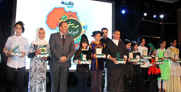 Tanger: Lancement de la 3ème édition du programme «Mon école: Valeurs et créativité»