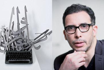 Biennale africaine de photographie : Mounir Fatmi représente le Maroc