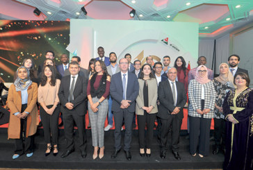 Concours «Sakan Innov 2017» : Le Groupe Al Omrane récompense les jeunes talents