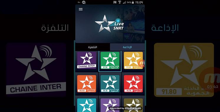 60% des utilisateurs de SNRT Live  se trouvent sur le territoire marocain