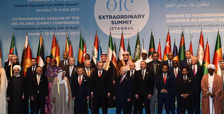 Istanbul : Le Sommet d'Al-Qods appelle à reconnaitre Al-Qods «capitale occupée» de la Palestine