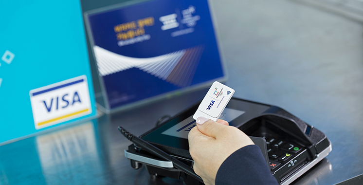Visa développe des images  de marques sensorielles