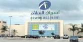 Un 14ème magasin Aswak Assalam dès avril à Rabat