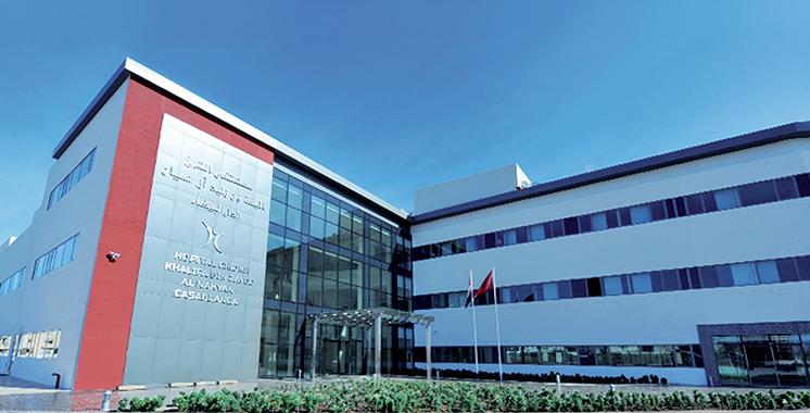 L'hôpital Cheikh Khalifa se dote de son application mobile