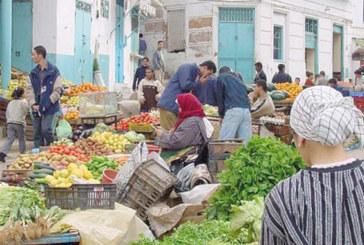 Larache : Le commerce local s'organise