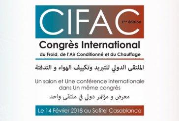 1er congrès international du froid et du chauffage le 14 février à Casablanca