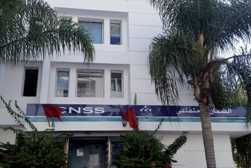 Région d'Agadir : La CNSS agrandit son réseau