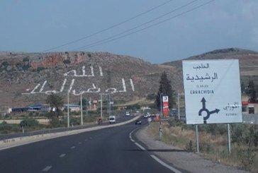 El Hajeb : Une session de formation au profit d'associations de la province