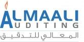 Finance participative : Al Maali lance sa filiale «Audit Charia»