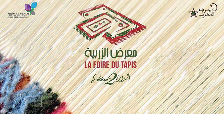 Artisanat : L'OLM Souissi accueille la deuxième édition de la Foire du tapis