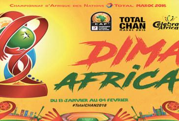 Colorée et joviale : Le CHAN – Total Maroc 2018 dévoile son identité visuelle