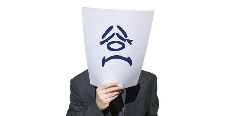 Enquête de ReKrute.com : 60% des cadres démotivés !