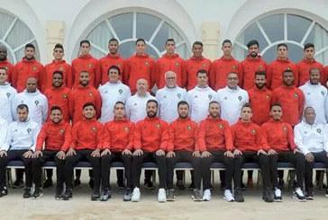 Une victoire des Lions serait de bon augure : Maroc-Mauritanie en lever de rideau