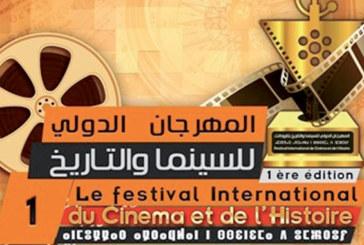Festival de Taroudant : Massaia préside  la commission du concours du scénario