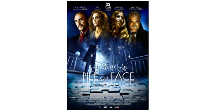 Sortie nationale du film «Pile ou face» de Hamid Ziani