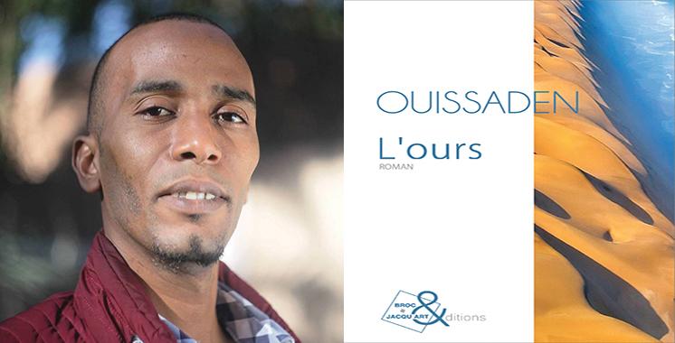 Parution de «L'Ours», 4ème roman  de Mohamed Ouissaden