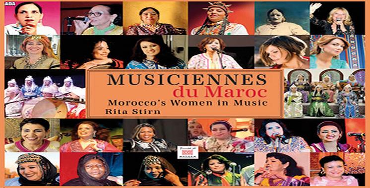 «Musiciennes du Maroc» de Rita Stirn-Wagner présenté à Oujda