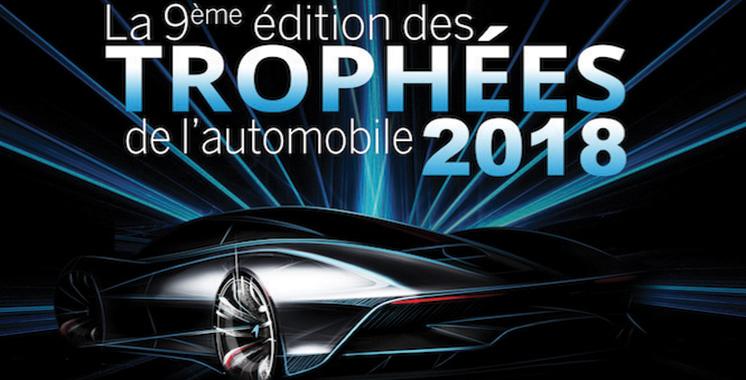 Trophées de l'automobile : C'est parti pour la 9ème édition