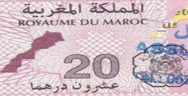 Suppression du timbre mobile  de 20 dirhams