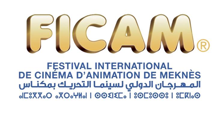 Le Festival de cinéma d'animation de Meknès du 6 au 21 mars