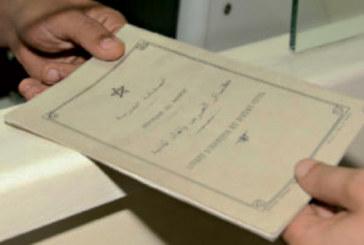 Etat civil : Plus de 60.000 Marocains non enregistrés