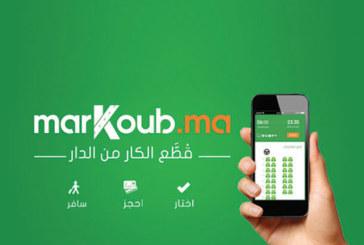 marKoub.ma : Une nouvelle plate-forme de réservation de billets d'autocar