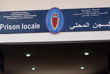 Prison locale El Arjat 1 : Décès  d'un détenu des suites d'une crise cardiaque