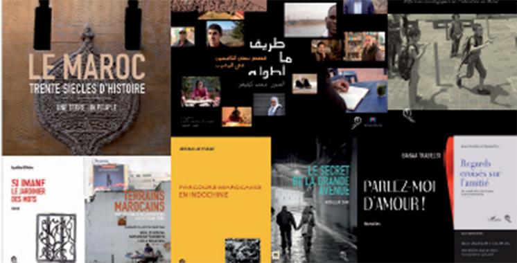 La 3ème rentrée littéraire est plutôt fixée au 15 février : Un événement marqué par  l'annonce d'un nouveau prix