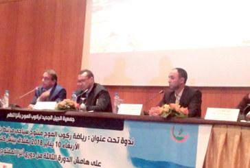 Agadir : L'apport du surf au rayonnement  de la destination confirmé