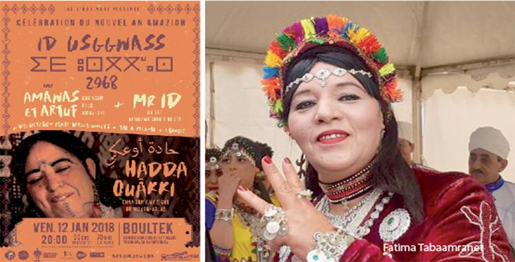 Lancement des festivités dans plusieurs villes  : Un programme varié pour célébrer le Nouvel An amazigh