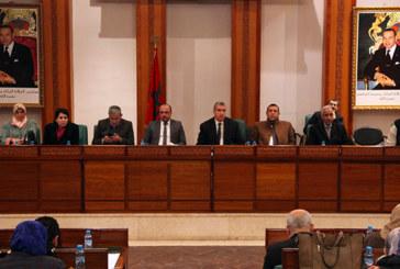 Organisation du Mondial-2026 : Le Conseil communal de Rabat approuve le «contrat ville hôte»