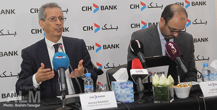 CIH Bank : 32 milliards de dirhams  de dépôts en 2017