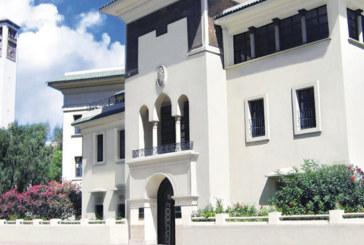CFCIM : Un parc industriel en partenariat avec la Mosquée Hassan II