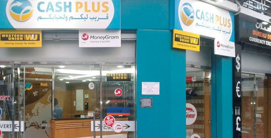 Des points de fidélité en  recharges téléphoniques gratuities sur Cash Plus Mobile