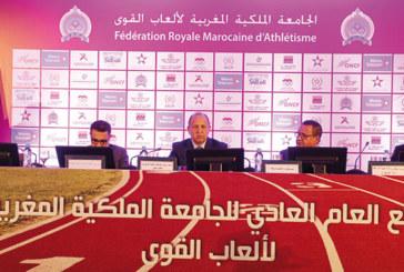 La Fédération d'athlétisme tient son AG à Rabat : 117,413 millions DH de recettes  en 2017