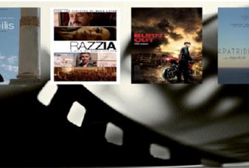 Festival national du film de Tanger : 15 fictions en lice pour le Grand prix