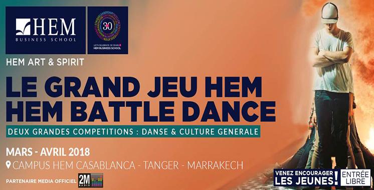 30ème anniversaire de HEM : Le talent artistique au cœur des festivités