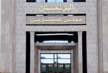 Convention de sécurité sociale entre le Maroc et  les Pays-Bas : La 2e Chambre valide l'amendement