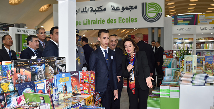 SIEL : SAR le Prince Héritier Moulay El Hassan préside à Casablanca l'ouverture de la 24ème édition