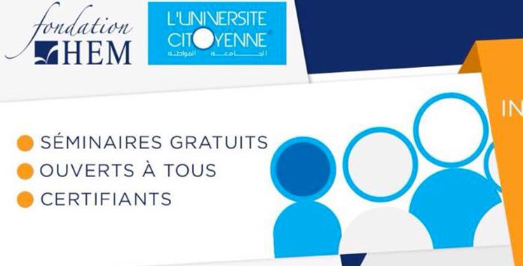 Université Citoyenne d'Agadir :  L'émergence économique du Maroc en débat