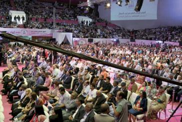 Istiqlal : Le conseil national toujours sans président