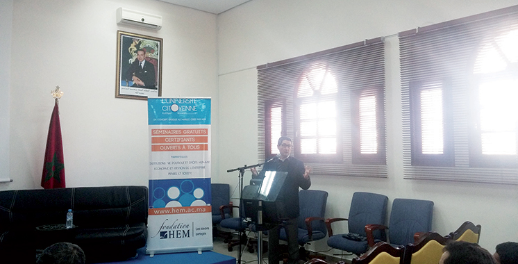 Emergence économique : L'Université citoyenne HEM d'Agadir ouvre le débat