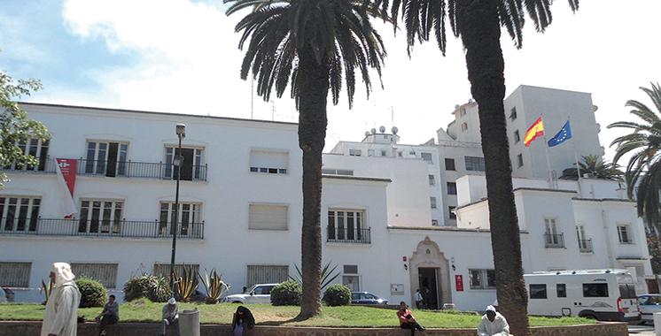 Présentation de l'ouvrage «Histoire du Maroc et du Panama» à Rabat