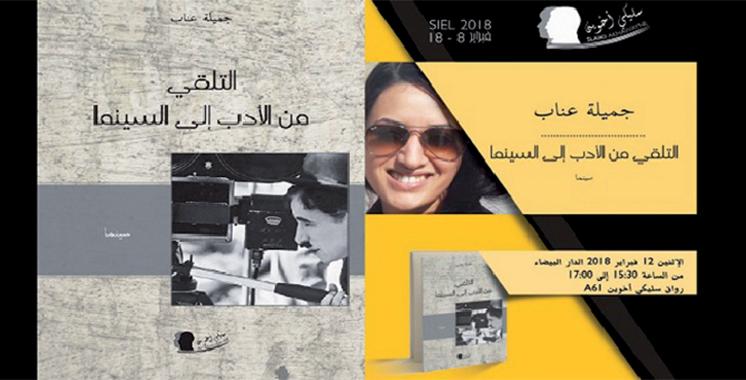 Elle a signé son livre au 24ème SIEL : Jamila Annab établit des rapports étroits entre littérature et cinéma