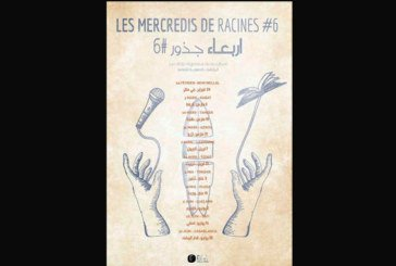 Pour analyser et évaluer les politiques culturelles en région : Lancement de la sixième tournée des «Mercredis de Racines»